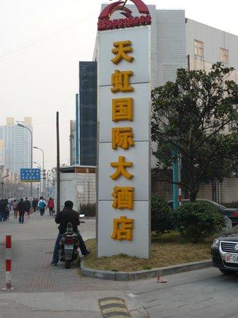 Shanghai Sky Rainbow Hotel: Hotel description