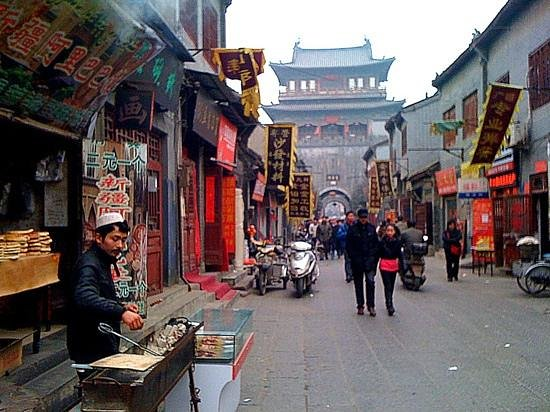 hui baker,old city Luoyang annh