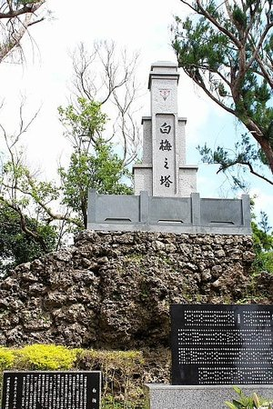 The Tower of Shiraume : 白梅の塔