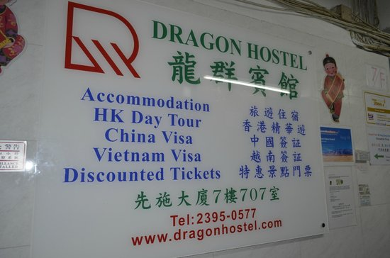 Dragon Hostel Hong Kong: Signage