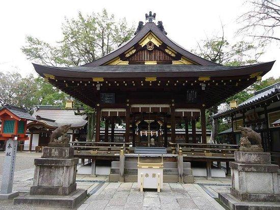 Goo Shrine