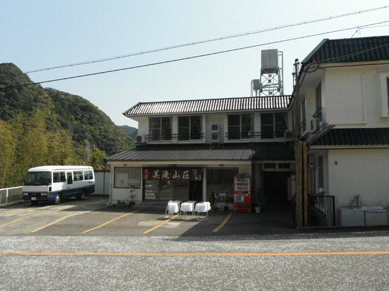 Minshuku Mitakisanso