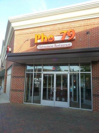 Pho 79 Vietnamese Restaurant: Pho 79 Restaurant