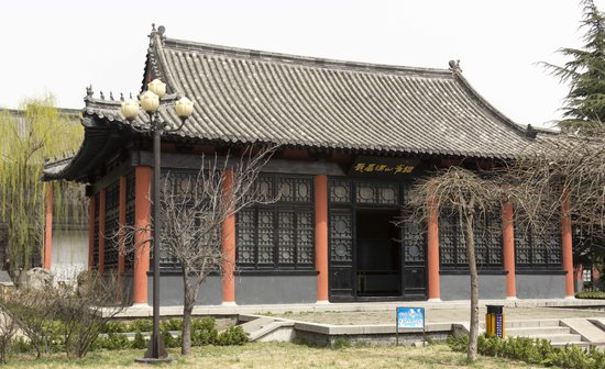 Linyi, Κίνα: Entrance to Bamboo Slip Museum