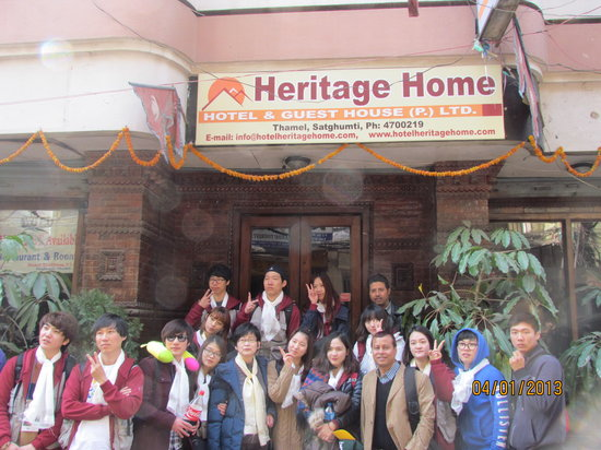 Heritage Home Hotel & Guest House: student korean Group