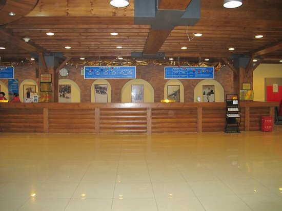 Qiaobo International Convention Center: lobby