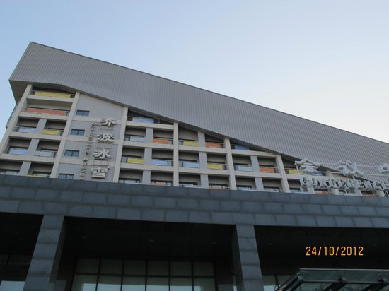 Qiaobo International Convention Center: The conference