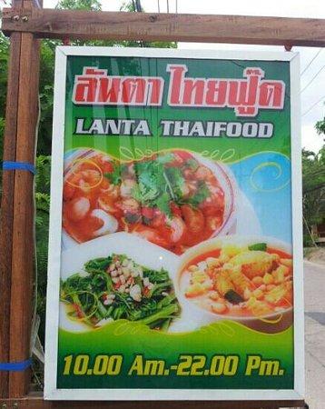 Lanta Restaurant: lanta food