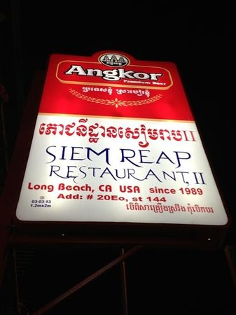 Siem Reap II: sign
