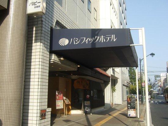 Hiroshima Pacific Hotel: ホテル入り口