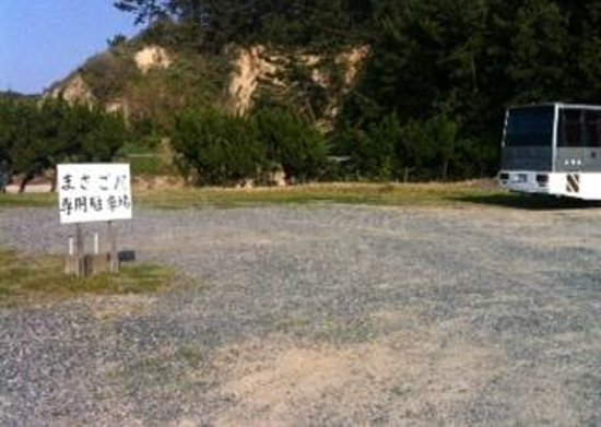 Masagoya: 広い駐車場有ります。