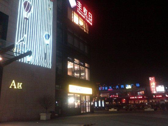 Radisson Blu Hotel Pudong Century Park: malls