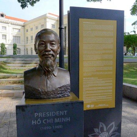 Asian Civilisations Museum - Ho Chi Minh bust