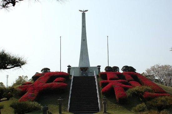 Kushira Heiwa Park
