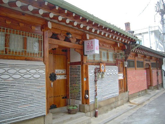 Gongsimga Guesthouse : Entrance of Soriwool