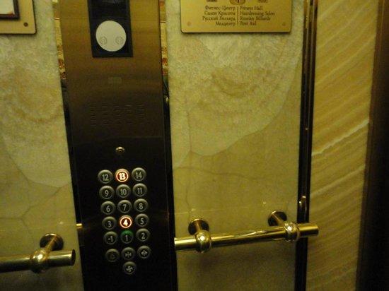 President Hotel: Лифт современный, красивый.