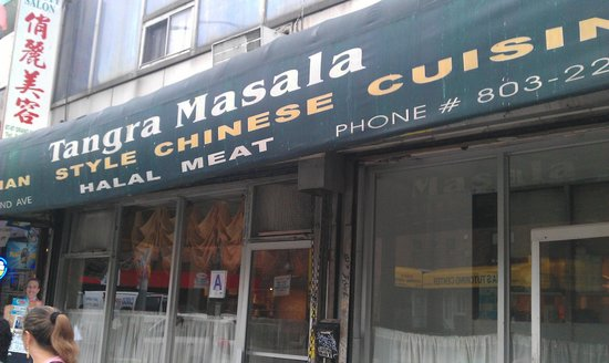 Photo of Chinese Restaurant Tangra Masala at 8709 Grand Ave, Elmhurst, NY 11373, United States