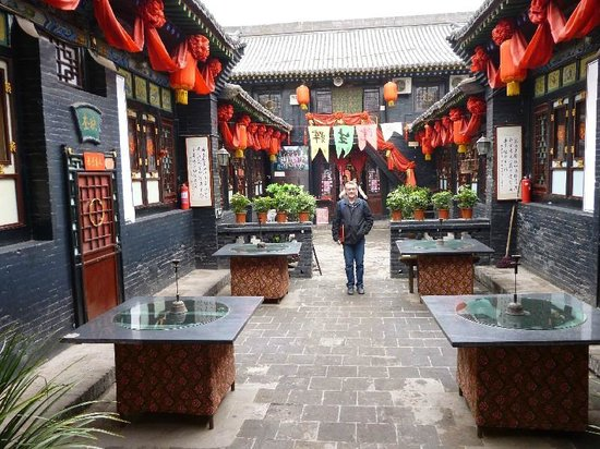 Yuchengyuan Inn: Courtyard