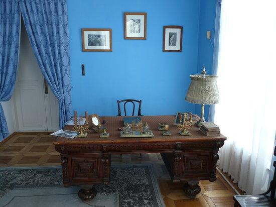 Кабинет-Музей Императора Николая II