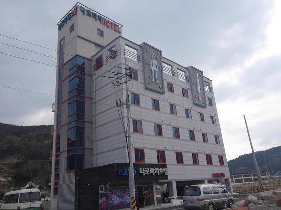 Narobeach Hotel