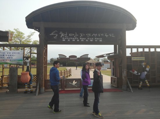 Suncheon Bay Cyber Ecological Park: entrance2