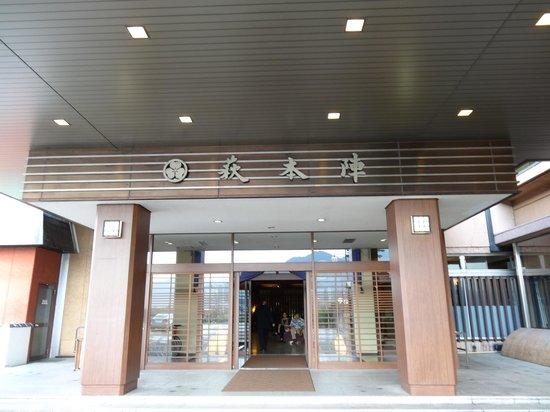 Hagihonjin : 入口です