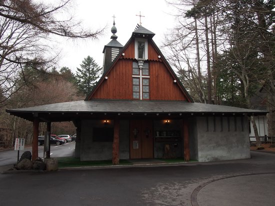 ‪St.Paul's Catholic Church Karuizawa‬