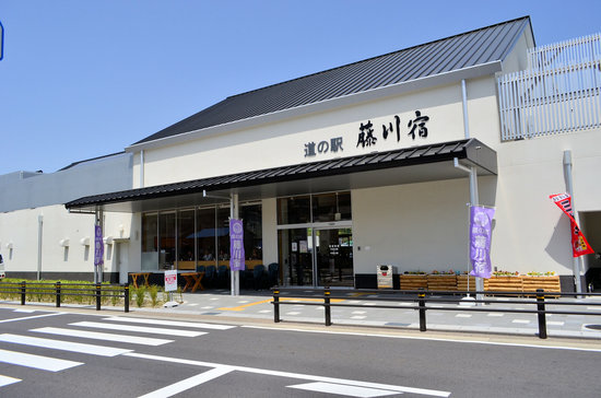 Michi-no-Eki Fujikawajuku