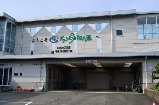 Gurinpia Makinohara