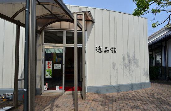 Gurinpia Makinohara: グリンピア牧之原の売店
