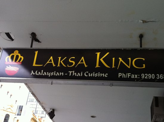 Laksa King: Best Laksa and Curry @ Town