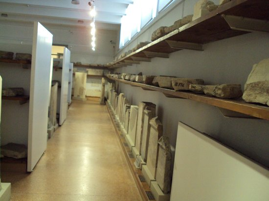 Epigraphic Museum