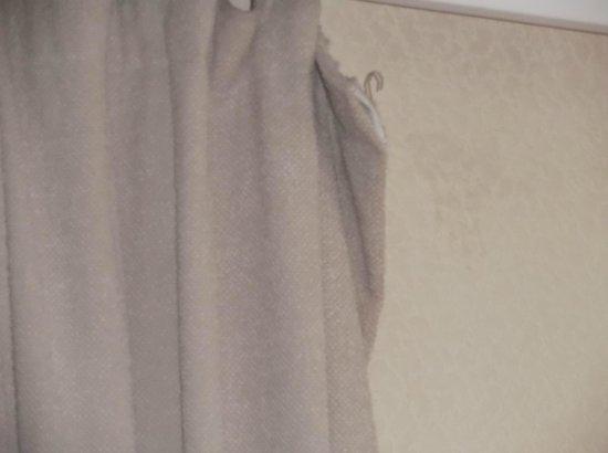 Britannia Airport Hotel: curtain