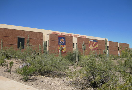 AZ Heritage Center