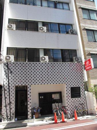 Khaosan Tokyo Ninja: Hotel front as seen from alley