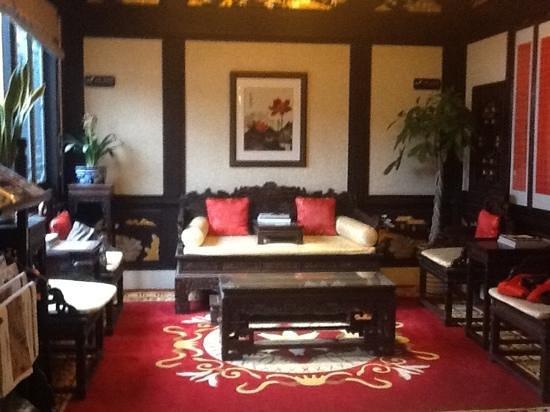 Chengdu Shuyuan: The lobby