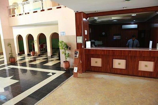 Hotel Atlantique Nouakchott: Reception