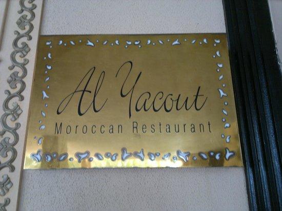 Novotel Bahrain Al Dana Resort: Moroccan Restaurant