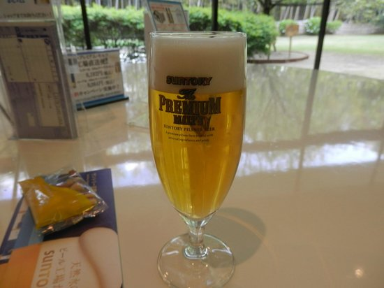 Suntory Kyoto Brewery: 生ビール