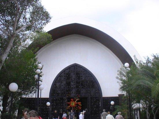 Templo Ecumenico de San Salvador : вход