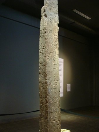 Archaeological Site of Chavin: Museu Nac. Chávin