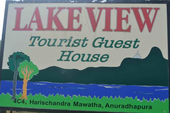 Lake View Tourist Guest House: Entrance