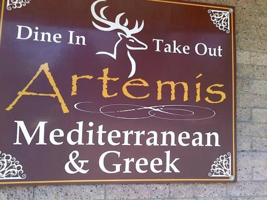 Artemis Mediterranean Grill: Sign on side of building viewable from road.