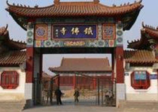 Foto de Qingxian Pangu Temple