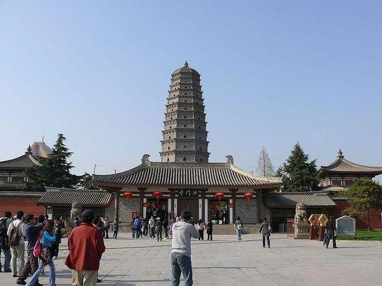 Foto de Chengcheng County