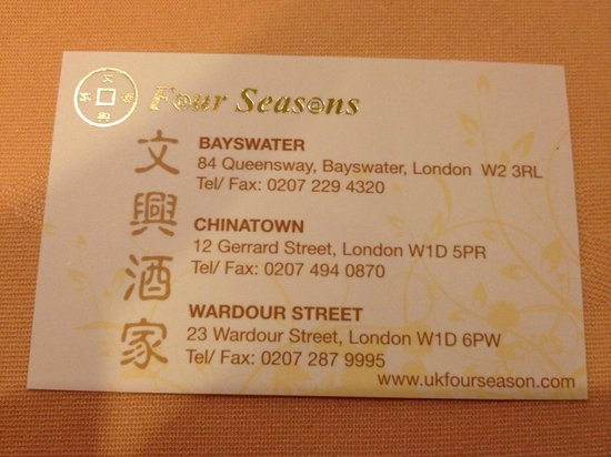 Business card picture of four seasons chinese restaurant four seasons chinese restaurant chinatown business card reheart Images