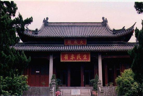 Quzhou Confucian Family Temple