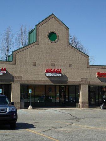 Akagi Japanese Restaurant