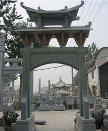 漳浦石牌坊