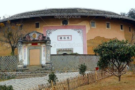 Longyan Yongding Town
